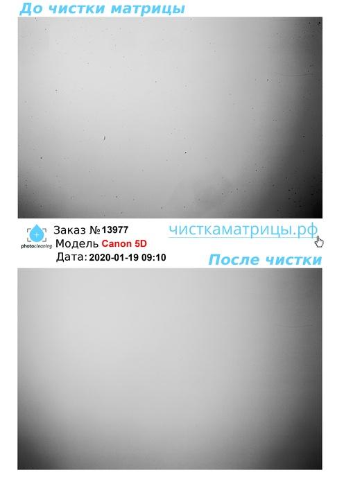 Чистка матрицы Canon 5D