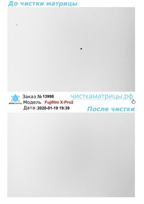 Чистка матрицы   Fujifilm X-Pro2