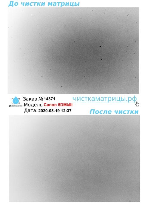 Чистка матрицы Canon 5DMkIII