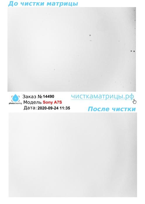 Чистка матрицы Sony A7S