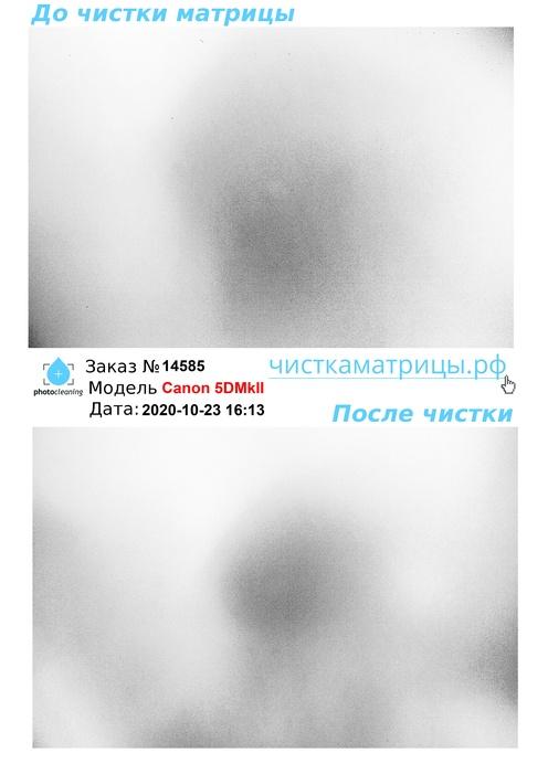 Чистка матрицы Canon 5DMkII