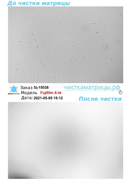 Чистка матрицы   Fujifilm X-t4