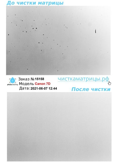 Чистка матрицы Canon 7D