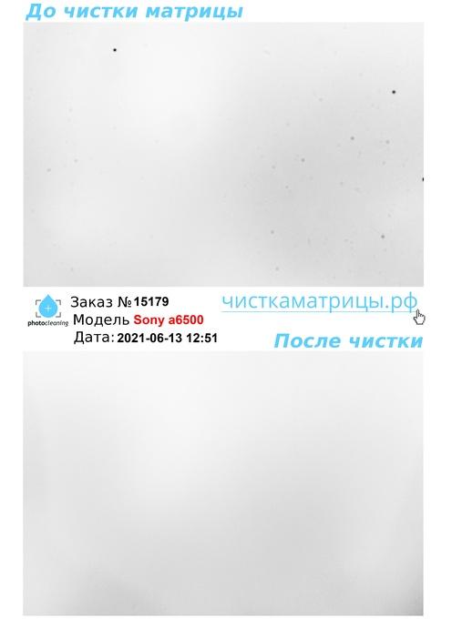 Чистка матрицы Sony a6500