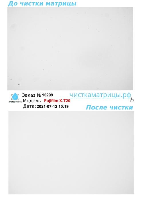 Чистка матрицы   Fujifilm X-T20