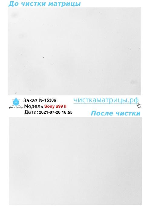 Чистка матрицы Sony a99 II