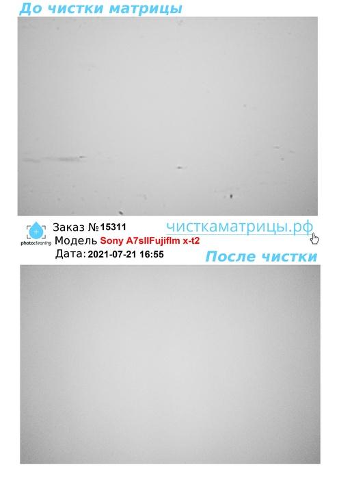 Чистка матрицы Sony A7sIIFujiflm x-t2