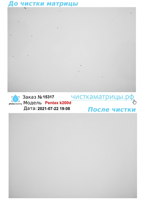Чистка матрицы   Pentax k200d