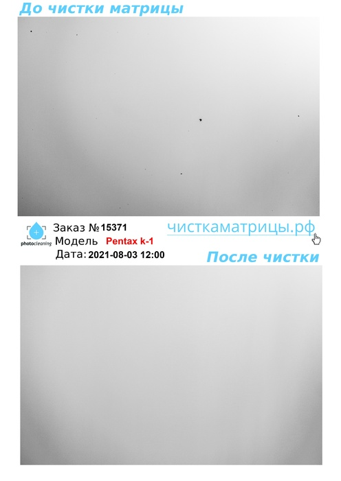 Чистка матрицы   Pentax k-1