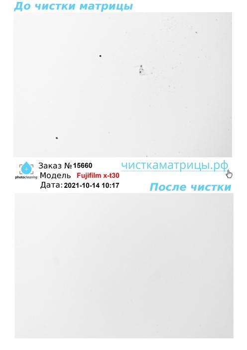 Чистка матрицы   Fujifilm x-t30